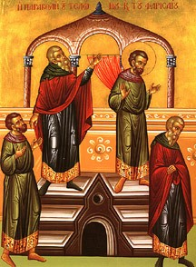 Sunday of the Publican and the Pharisee, Feb 24