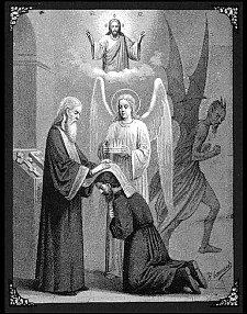 The Mystery of Confession