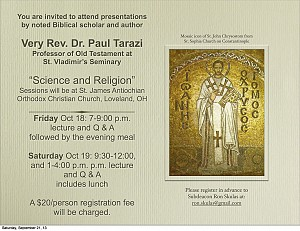 Science & Religion Retreat Flier - Click to Enlarge!