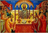 Communion of the Apostles