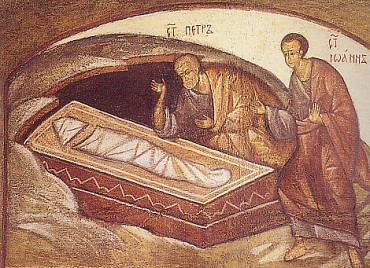 Peter & John at the Empty Tomb