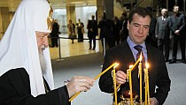 Patriarch Kyrill and Russian President Medvedev at the 'Orthodox Rus' Exhibition