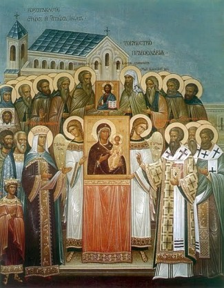 The Triumph of Orthodoxy (First Sunday of Lent)