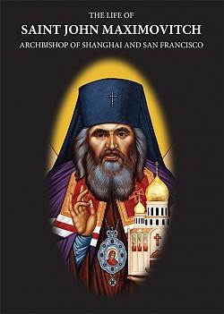 Christ the Savior ~ Holy Spirit Orthodox Church