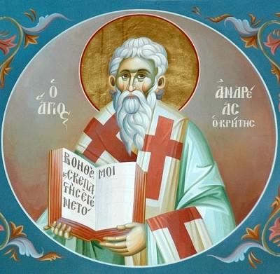 St Andrew of Crete