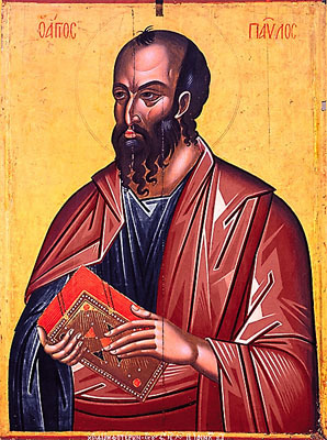 the ministry and education of paul the apostle Paul: apostle to the gentiles family and education paul was not merely a resident of the distinguished jerold aust has served in the ministry for 50.