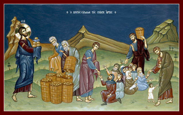 Christ The Savior Holy Spirit Orthodox Church V Rev