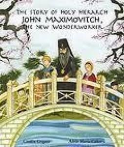 Children's Book!